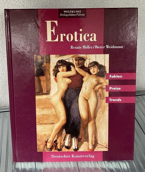 Erotica. Fakten, Preise, Trends