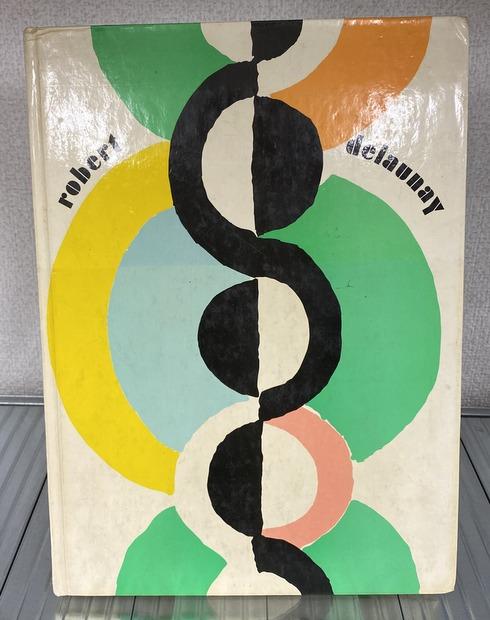 Robert Delaunay 1885 - 1941