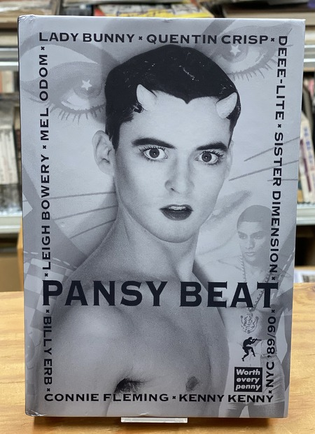 Pansy Beat by Michael Economy , Chip Wass