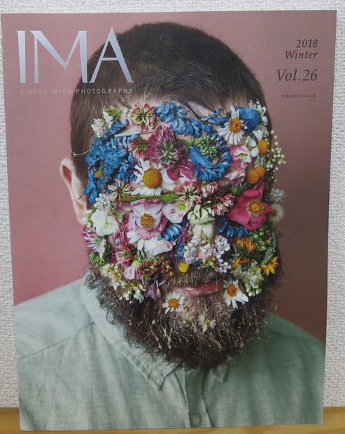 IMA (Vol.26) 特集:写真が語る身体性