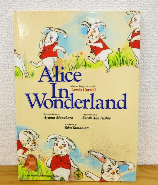 Alice In Wonderland(Get on Target: Series19) Lewis Carroll