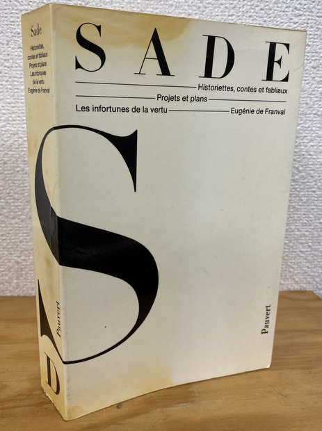 Oeuvres completes du Marquis de Sade, tome deuxieme マルキ・ド・サド