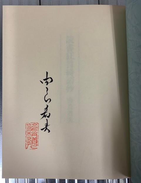 08-SHDZ4888.JPG