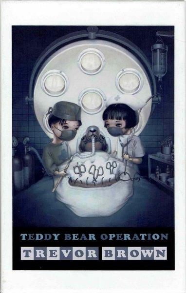 Trevor Brown: Teddy Bear Operation トレヴァー・ブラウンのパズル