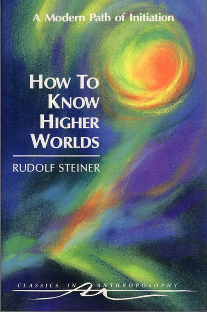 How to Know Higher Worlds by Rudolf Steiner ルドルフ・シュタイナー