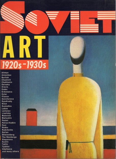 Soviet Art, 1920S-1930s: Russian Museum, Leningrad