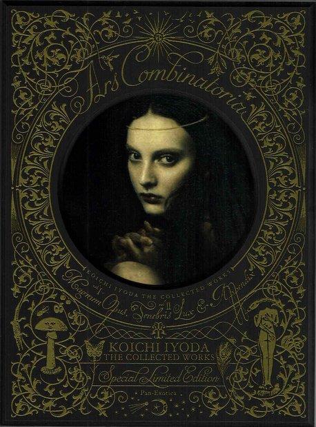 〈特装版〉伊豫田晃一作品集 Ars Combinatoria/アルス・コンビナトリア 150/200