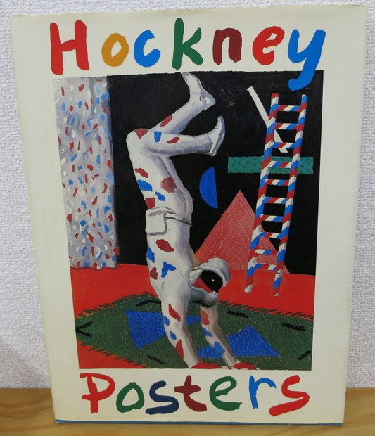 Hockney Posters by Eric Shanes