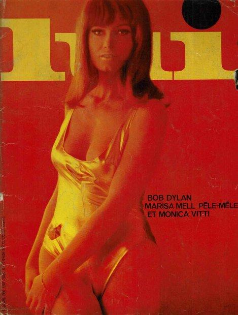 Lui no.40  1967年4月号