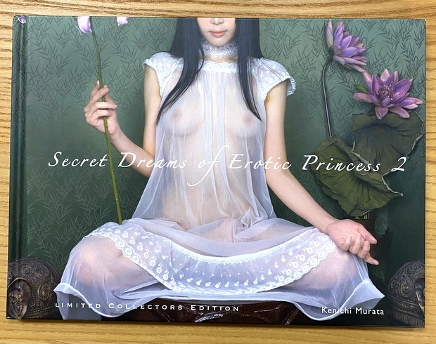 Secret Dreams of Erotic Princess 2 村田兼一写真集