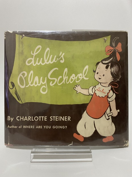 Lulu's Play School by Charlotte Steiner シャーロット・スタイナー(JUNIOUR BOOKS)