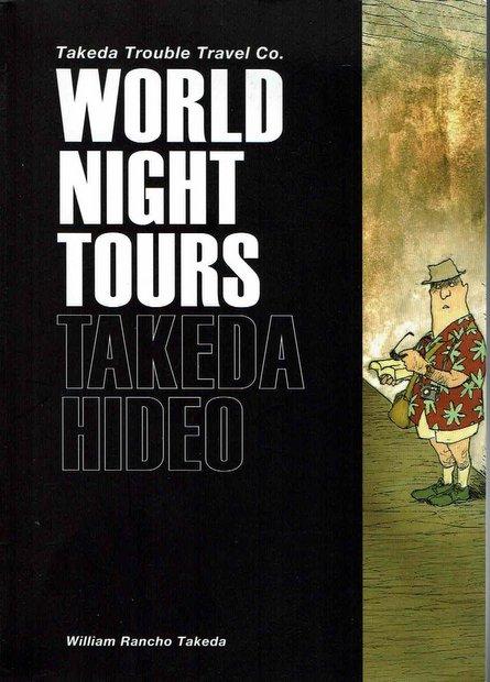 WORLD NIGHT TOURS ワールドナイトツアー 武田秀雄
