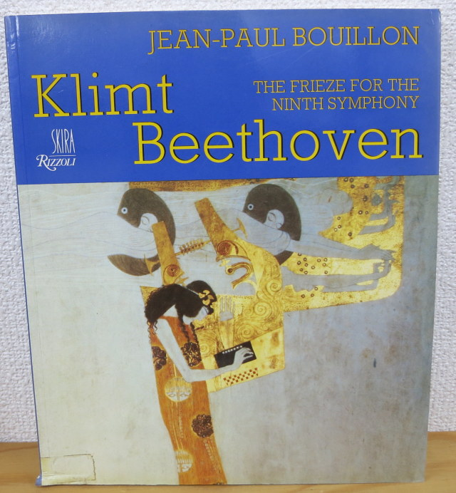 Klimt: Beethoven by Jean Paul Bouillon