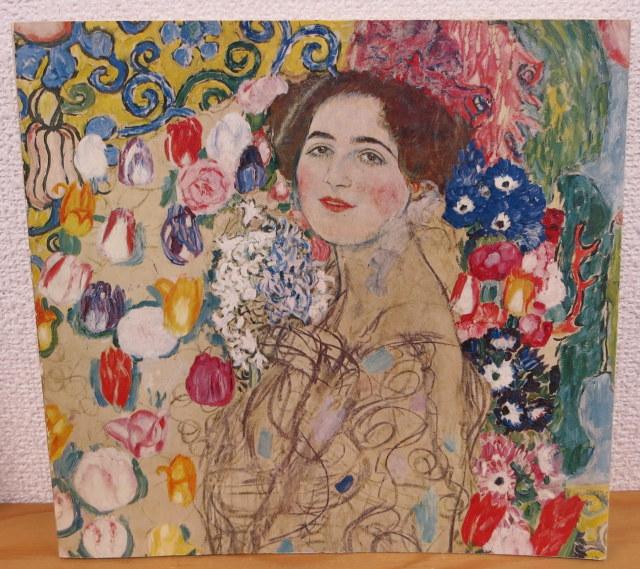 ウィーンの愛と夢:クリムト展 図録