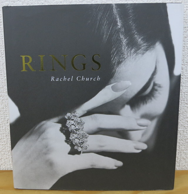 Rings by Rachel Church