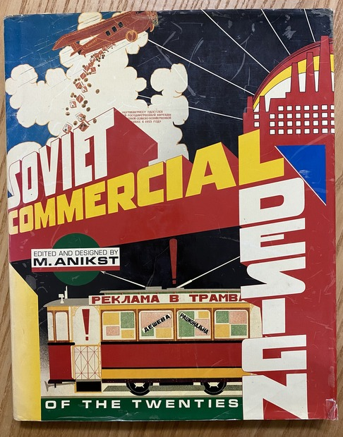Soviet Commerical Design of the Twenties ソヴィエト商業芸術 洋書