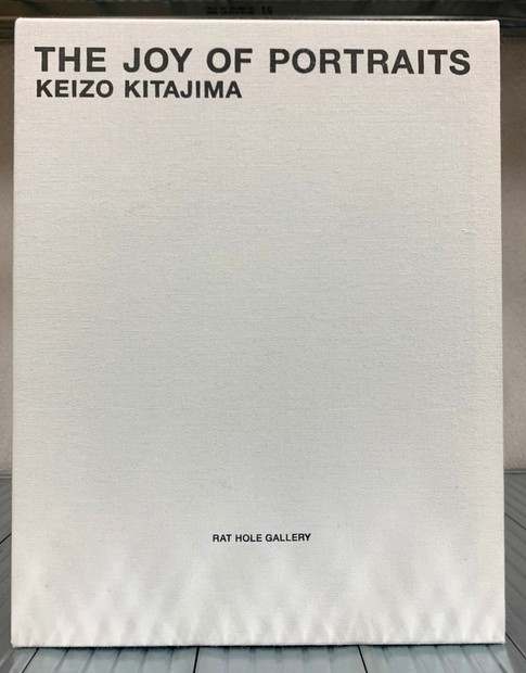 THE JOY OF PORTRAITS KEIZO KITAJIMA 北島敬三