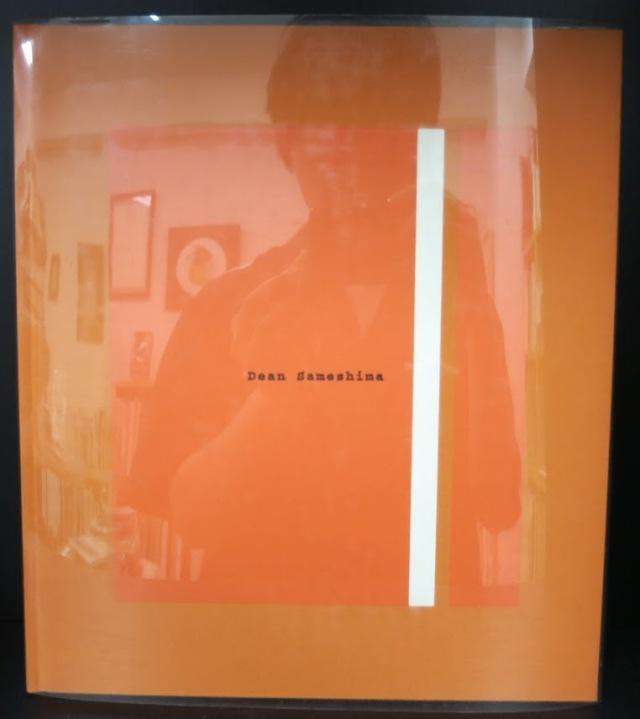 hysteric seven  Dean Sameshima
