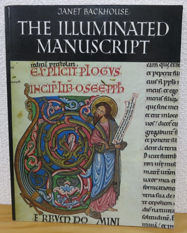 The Illuminated Manuscript