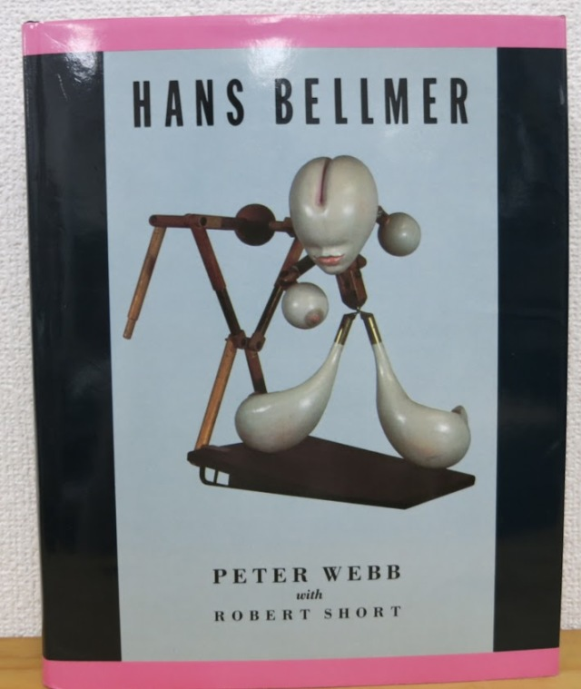 HANS BELLMER Peter webb Robert Short