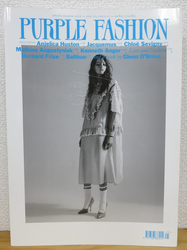 Purple Fashion Spring Summer 2016  issue25