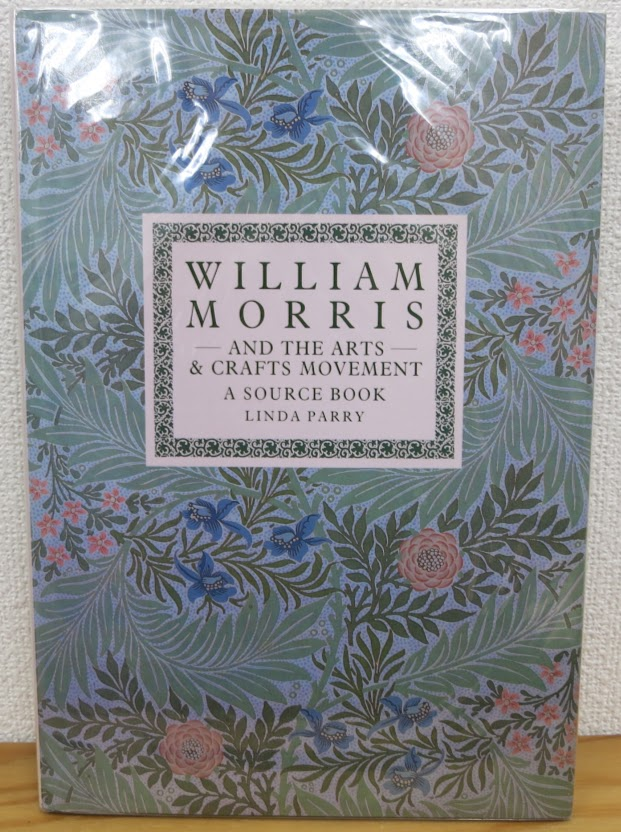 William Morris and the Arts and Crafts Movement