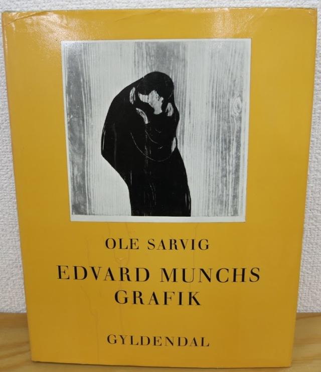 Edvard Munchs Grafik  Ole Sarvig エドヴァルド・ムンク