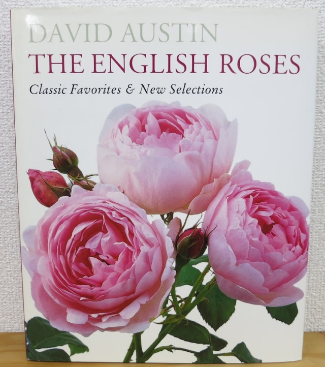 The English Roses Classic Favorites & New Selections David Austin
