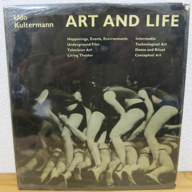 Art and life.