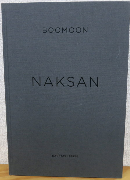 Naksan by Boomoon