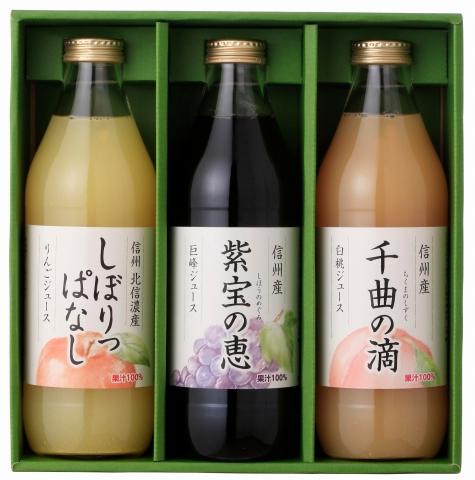信州寿果樹園 こだわりジュースセット CPG-3