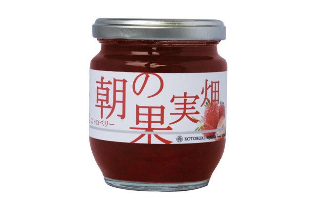 朝の果実畑 ストロベリー