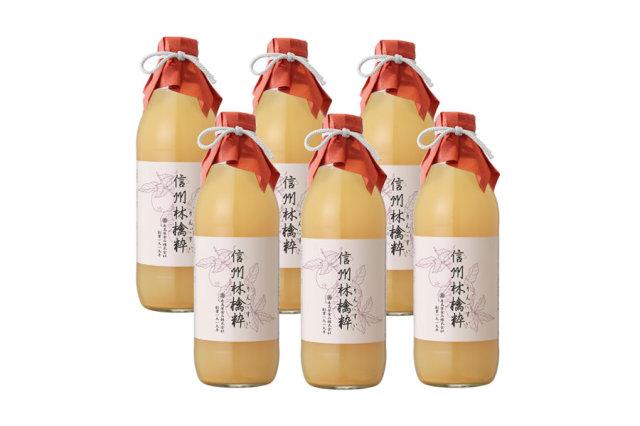 特定JAS認定りんごジュース【信州林檎粋(しんしゅうりんごすい)】