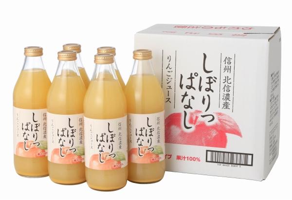 信州産りんごジュース しぼりっぱなし 1L瓶【100%ストレート】