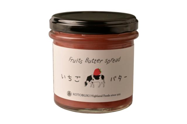 Kotobuki いちごバター
