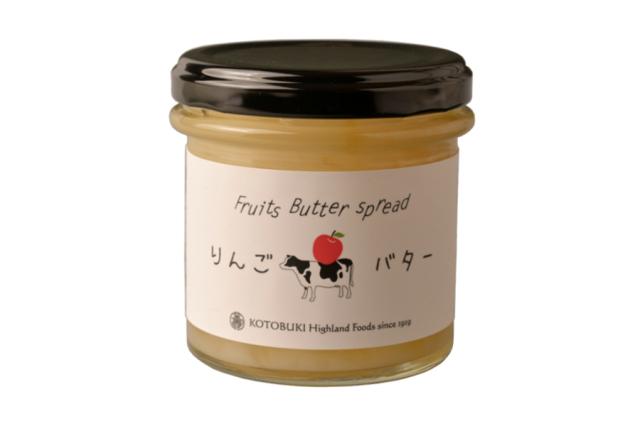 Kotobuki りんごバター