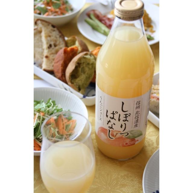 しぼりっぱなし瓶[共通] 白背景 900×900