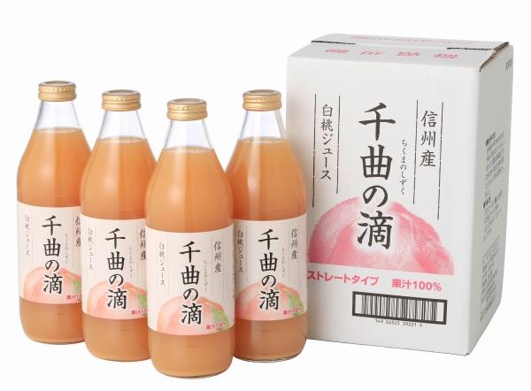 信州産白桃ジュース 千曲の滴【100%ストレート】
