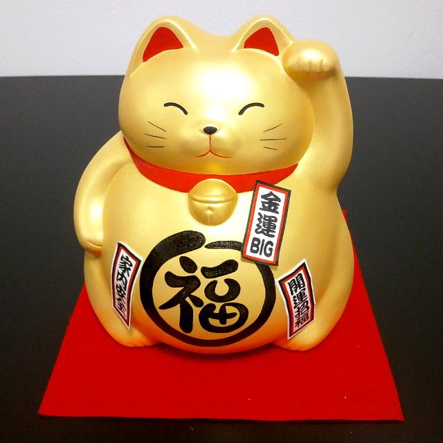 まる福ジャンボ招き猫 ゴールド