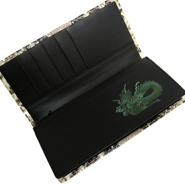 風水龍財布
