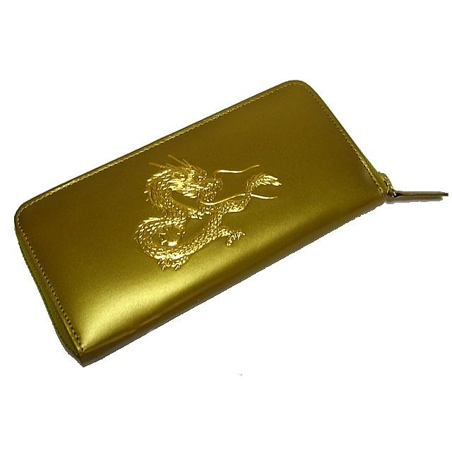 皇帝龍財布