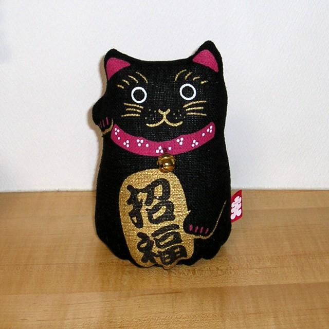 麻人形 黒招き猫