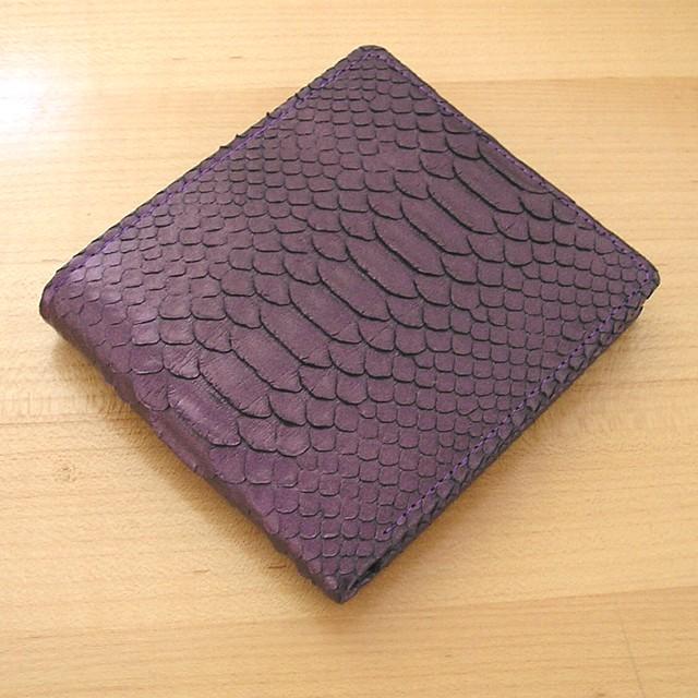 開運蛇革財布(二つ折)パープル