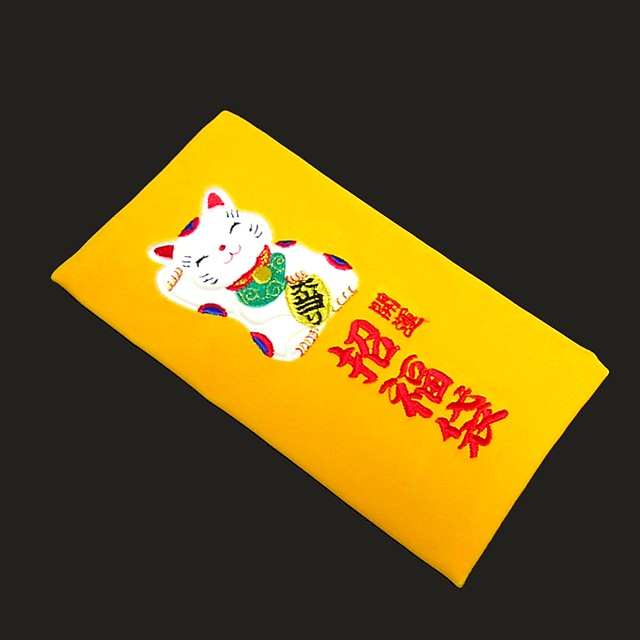 招き猫の宝くじ入れ 招福袋