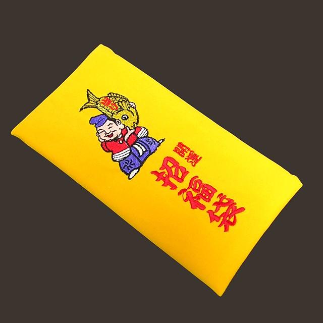 恵比寿様の宝くじ入れ 招福袋