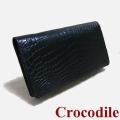 クロコダイル長財布