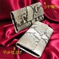 女性用 蛇革財布