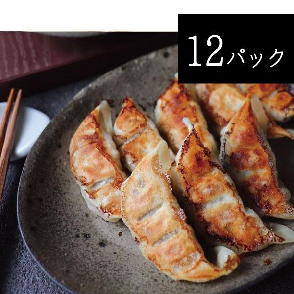 送料込み【 冷凍 】京の九条ねぎ餃子 120個 (10個×12袋)