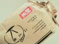 30年産 京都美山のお米キヌヒカリ10kg 〈玄米〉                ※ご注文〜納品まで最短4日頂きます。