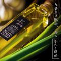京都産九条ねぎをたっぷり使った香味油「京の九条の葱の油」(大)184g